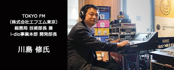 ヤマハ | HPH-MT8インタビュー /...