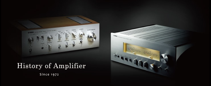 History of Amplifier - Since 1972