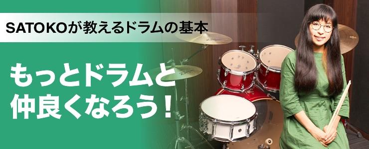 ドラム : バンドスコア・楽譜・譜面 無料 ダウン …