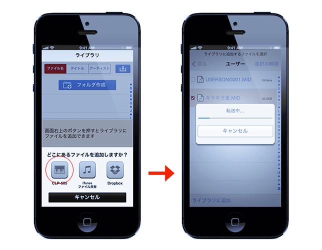 音楽データを手軽に、簡単に購入できる無料アプリ『MusicSoft Manager』