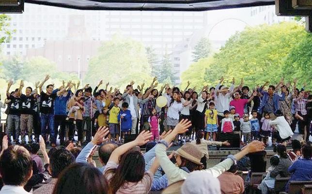 渋谷ズンチャカ!