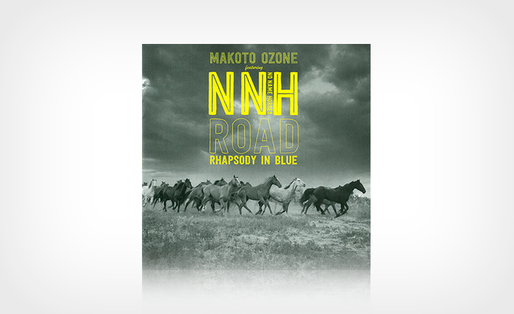 『ROAD』 小曽根真 featuring No Name Horses