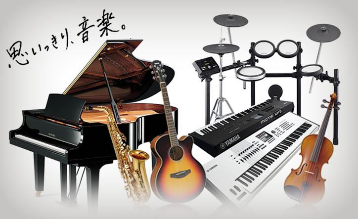 人気モデルから、話題の新製品、初公開の楽器まで。 見逃せない楽器が勢揃いの「2014楽器フェア」
