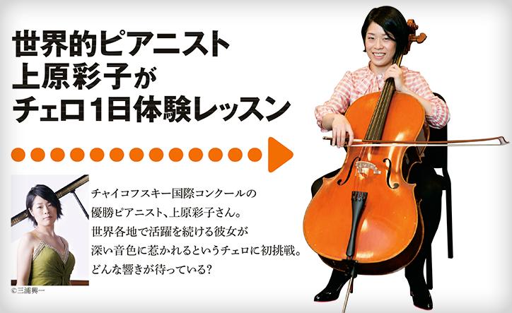 大人の楽器練習機