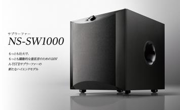 NS-SW1000