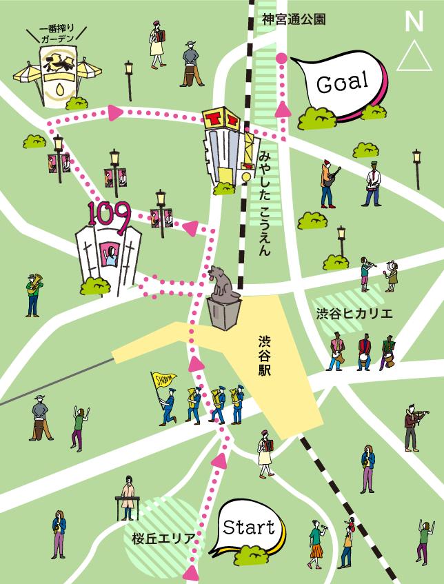渋谷ズンチャカ!まちなか音楽パレード
