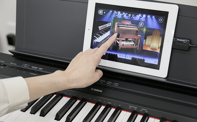 無料アプリ Digital Piano Controller