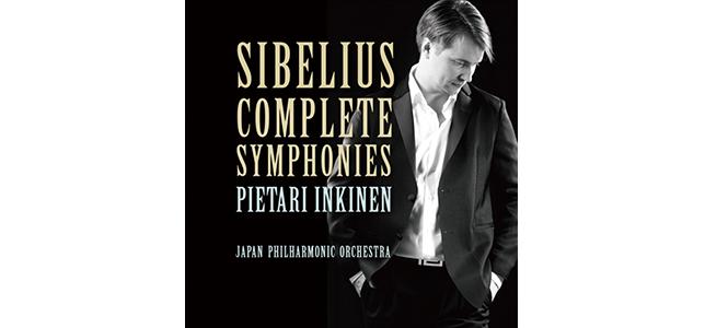 『シベリウス:交響曲全集』(4枚組)