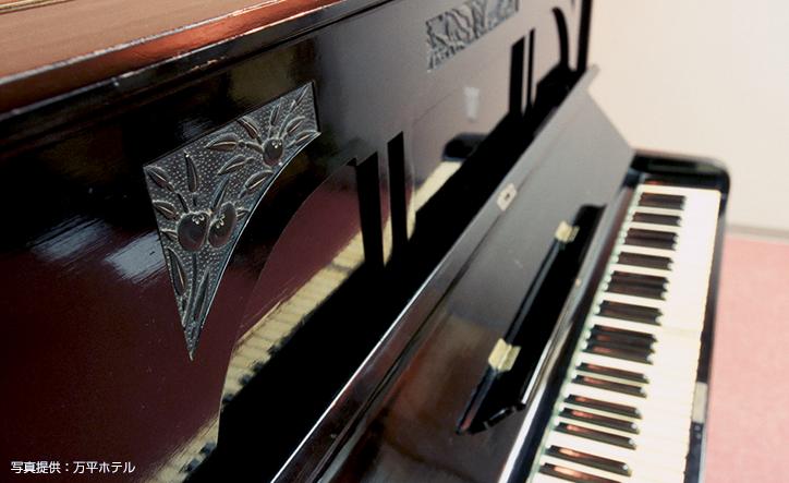 ジョンレノンが弾いた万平ホテルのヤマハピアノ