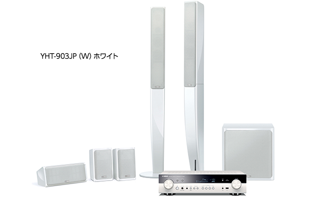 YHT-903JP(W)ホワイト