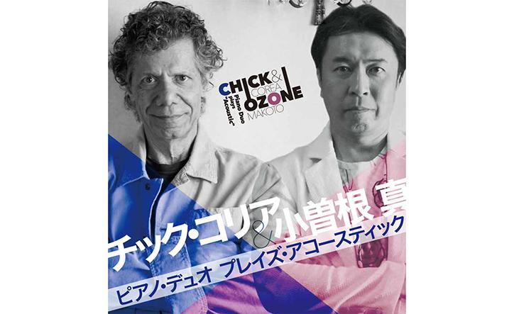 チック・コリア&小曽根真 Japan Tour in 2016/僕らのポプコンエイジ ~Forever Friends, Forever Cocky Pop〜