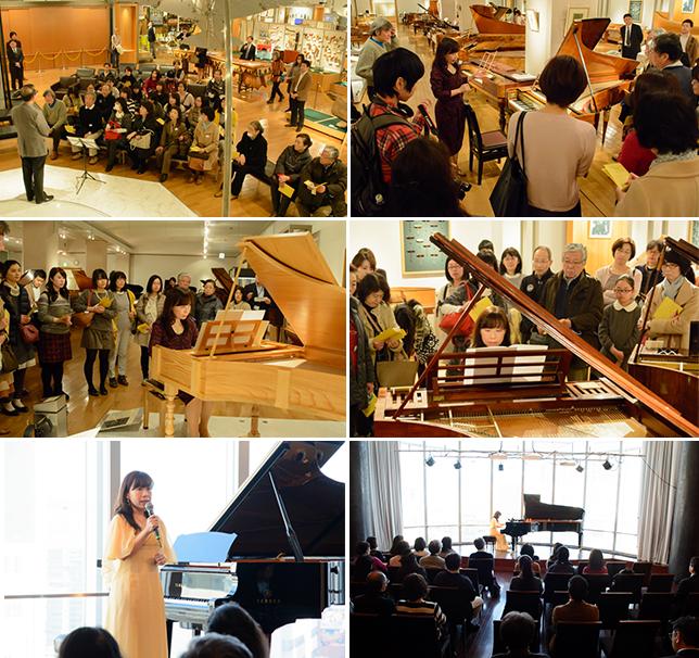 ピアノづくしの旅(Web音遊人)