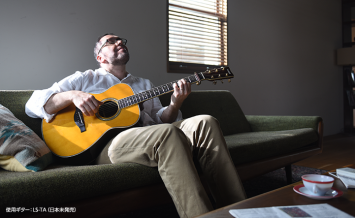 気持ちよくて、ずっと弾いていたくなる!新ジャンルのギター「トランスアコースティックギター」
