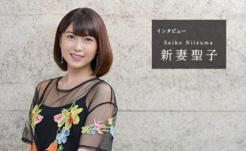 新妻聖子さんインタビュー - Web音遊人