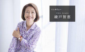「バンドってええなぁ」凄腕たちと聴かせるクリスマス・スペシャルライブ/綾戸智恵インタビュー
