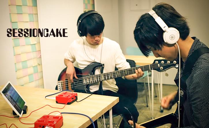 SessionCake