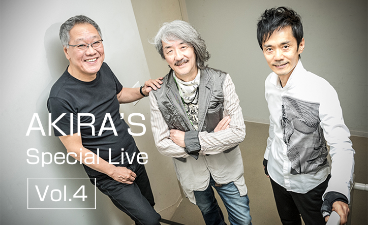 AKIRA'S Special Live Vol.4