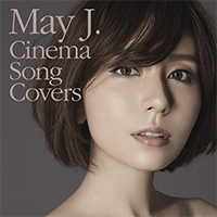 Cinema Song Covers