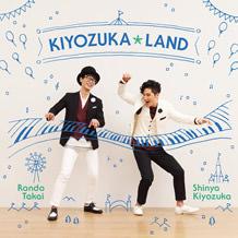 KIYOZUKA☆LAND -キヨヅカ☆ランド-