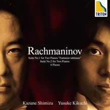 ラフマニノフ:2台のピアノのための組曲第1番&第2番、6つの小品