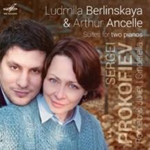 プロコフィエフ:2台のピアノによる組曲『ロメオとジュリエット』、『シンデレラ』