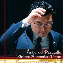ピアソラの天使 ~ピアソラ・オン・ピアノ