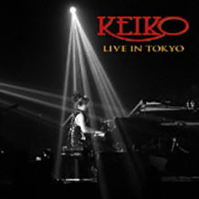 Soul Quest World Tour ~Live in Tokyo~