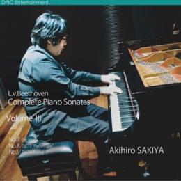 ベートーヴェン:ピアノソナタ全集・第3巻