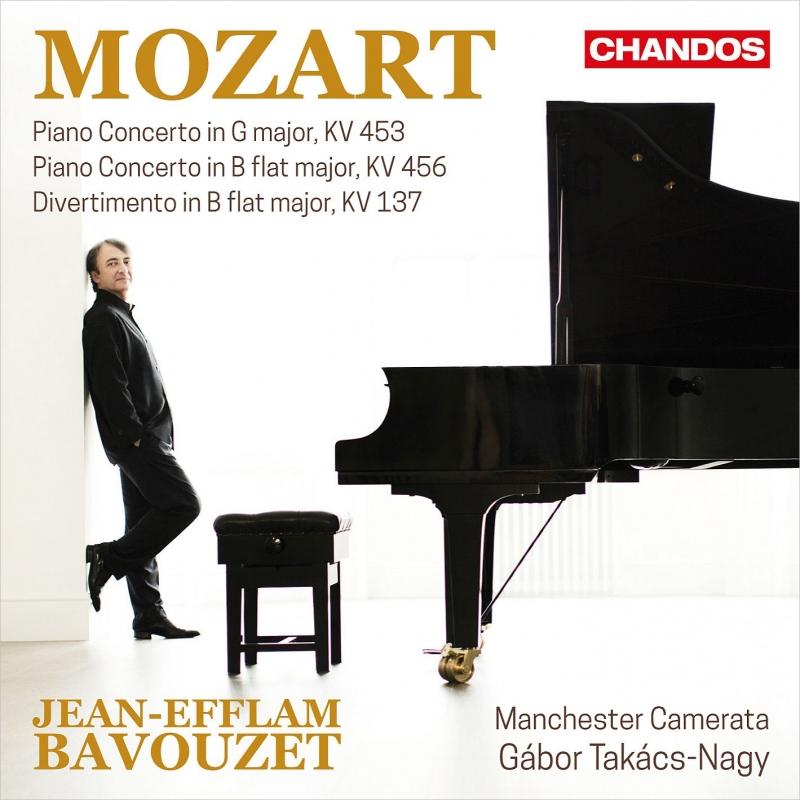モーツァルト:ピアノ協奏曲集 Vol.1