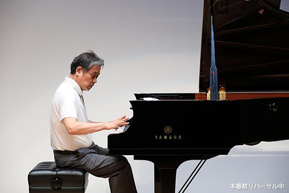 野島稔氏ピアノ・リサイタル ベートーヴェンの多様な世界をヤマハCFXで幅広く豊かに表現
