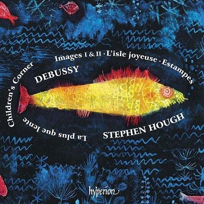 ドビュッシー:ピアノ作品集~版画、映像、子供の領分