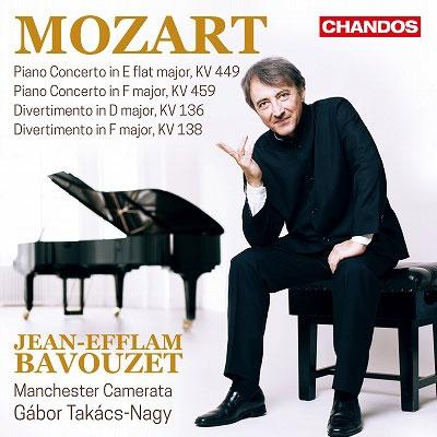 モーツァルト:ピアノ協奏曲集 Vol.2
