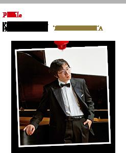 pianist 阪田 知樹