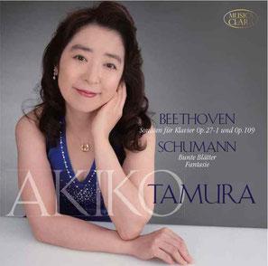 ベートーヴェン: ピアノ・ソナタ第13番, 第30番; シューマン: 色とりどりの小品 Op.99より,他