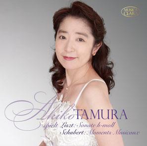 リスト: ピアノ・ソナタ S.178; シューベルト: 楽興の時 Op.94 D.780