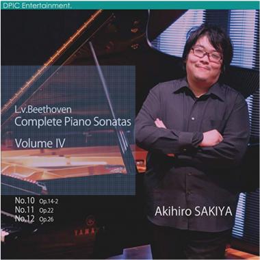「ベートーヴェン<br>ピアノソナタ全曲集 第4巻」