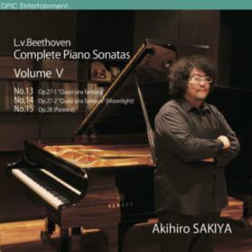 ベートーヴェン:<br>ピアノソナタ全曲集・第5巻